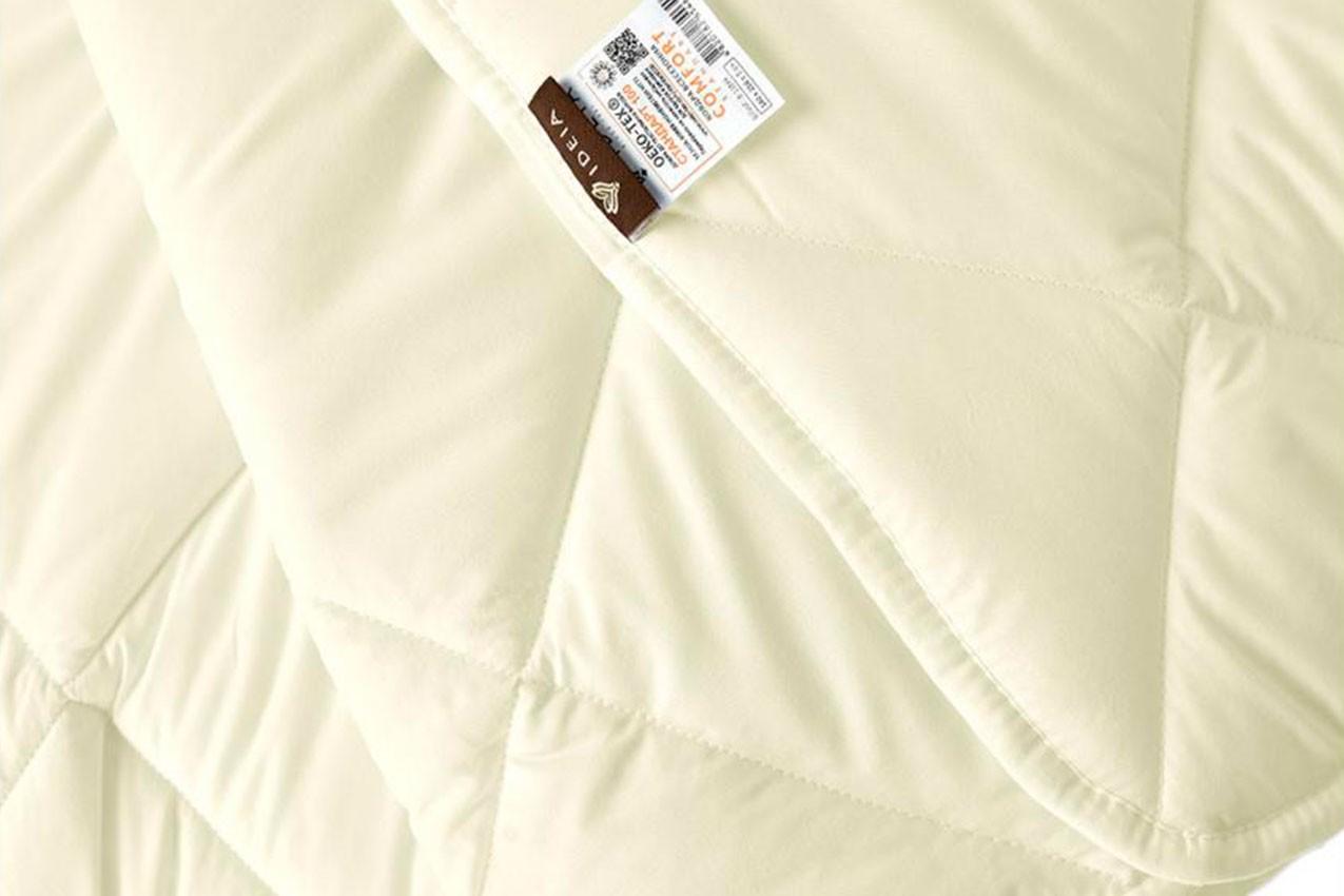 Одеяло Comfort Standart от ТМ Идея на складе