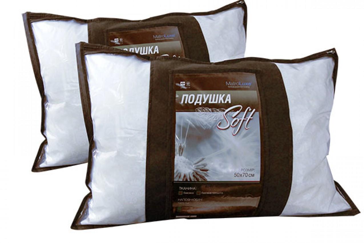 Подушка Soft Plus с кантом от ТМ MatroLuxe в Украине