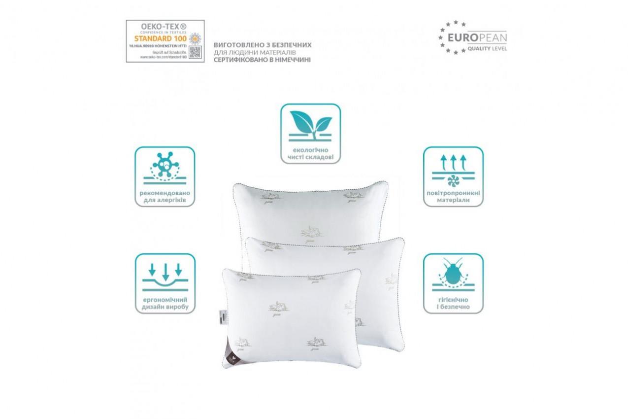 Подушка Super Soft Classic от ТМ Идея цена