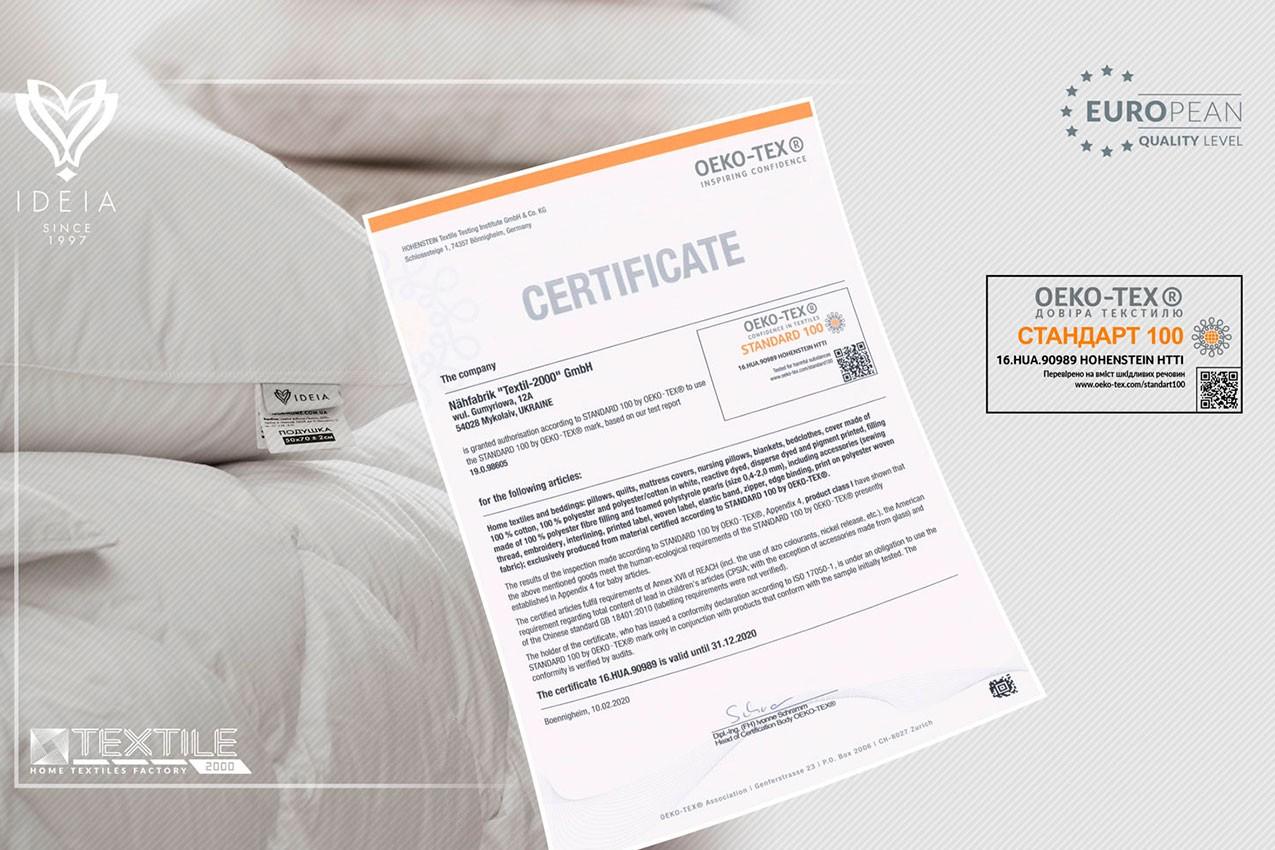 Подушка Super Soft Premium от ТМ Идея в наличии