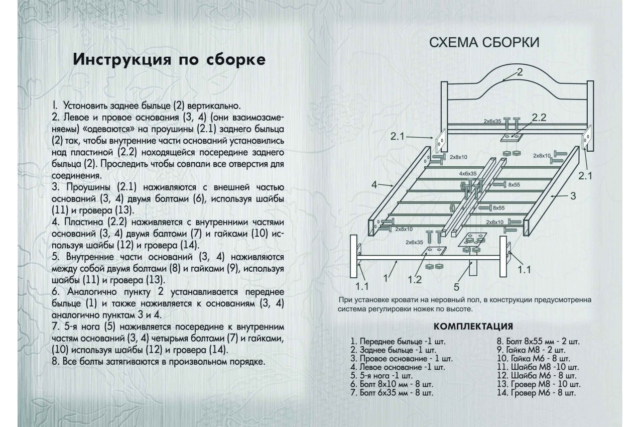 Металлическая кровать Диана от ТМ Металл-Дизайн в интернет-магазине