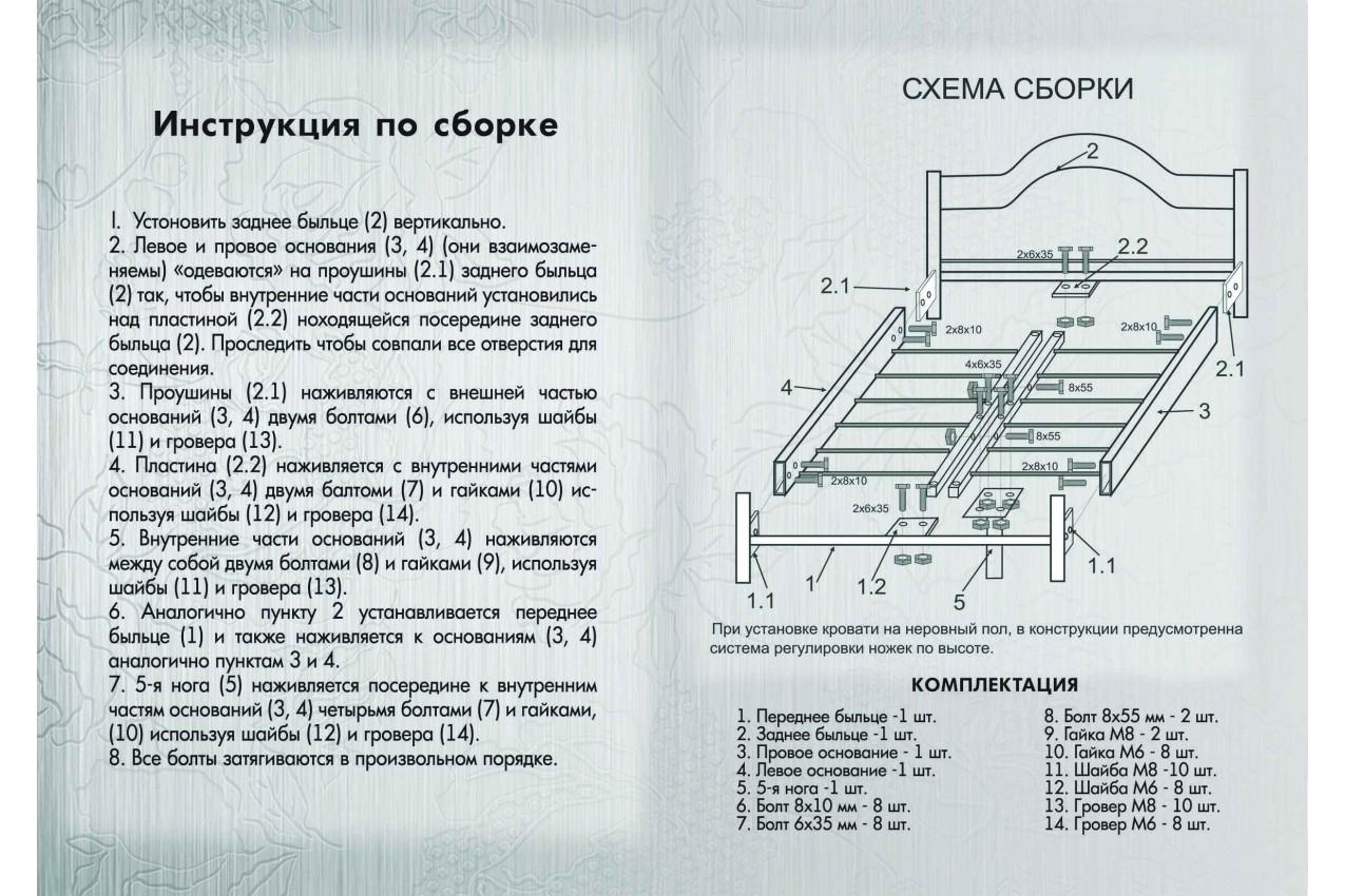 Металлическая кровать Франческа от ТМ Металл-Дизайн в Украине