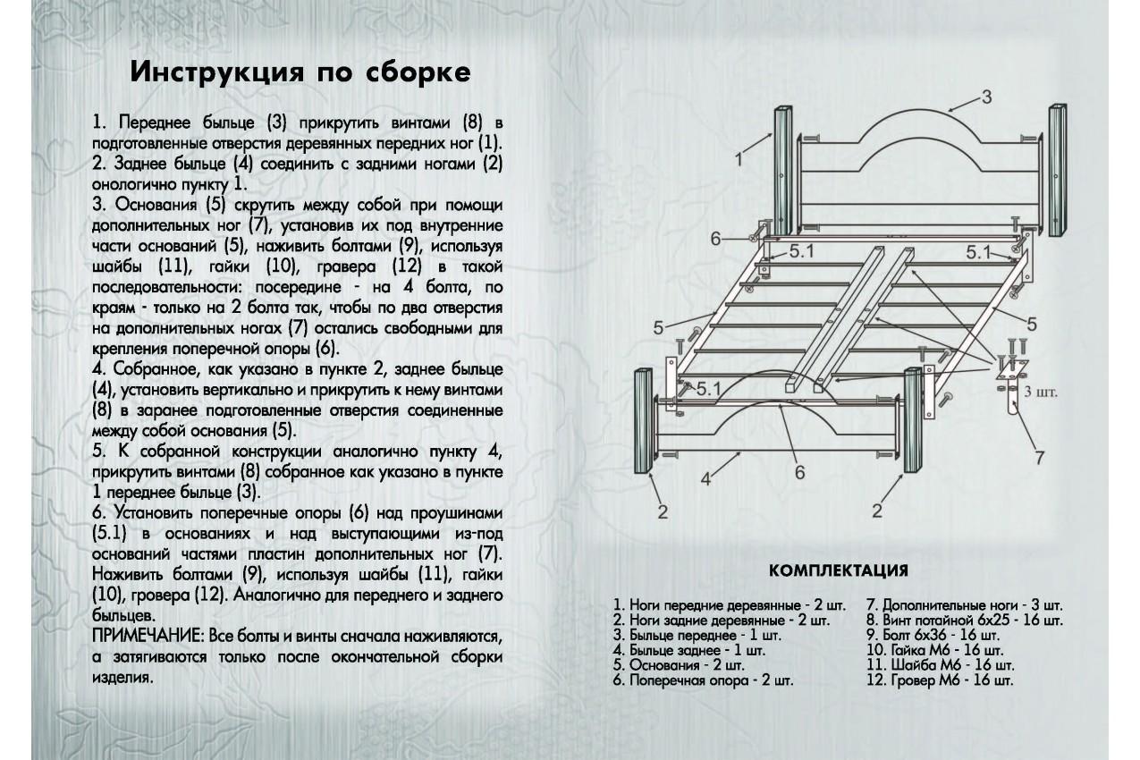 Металлическая кровать Франческа с деревянными ножками от ТМ Металл-Дизайн в Украине
