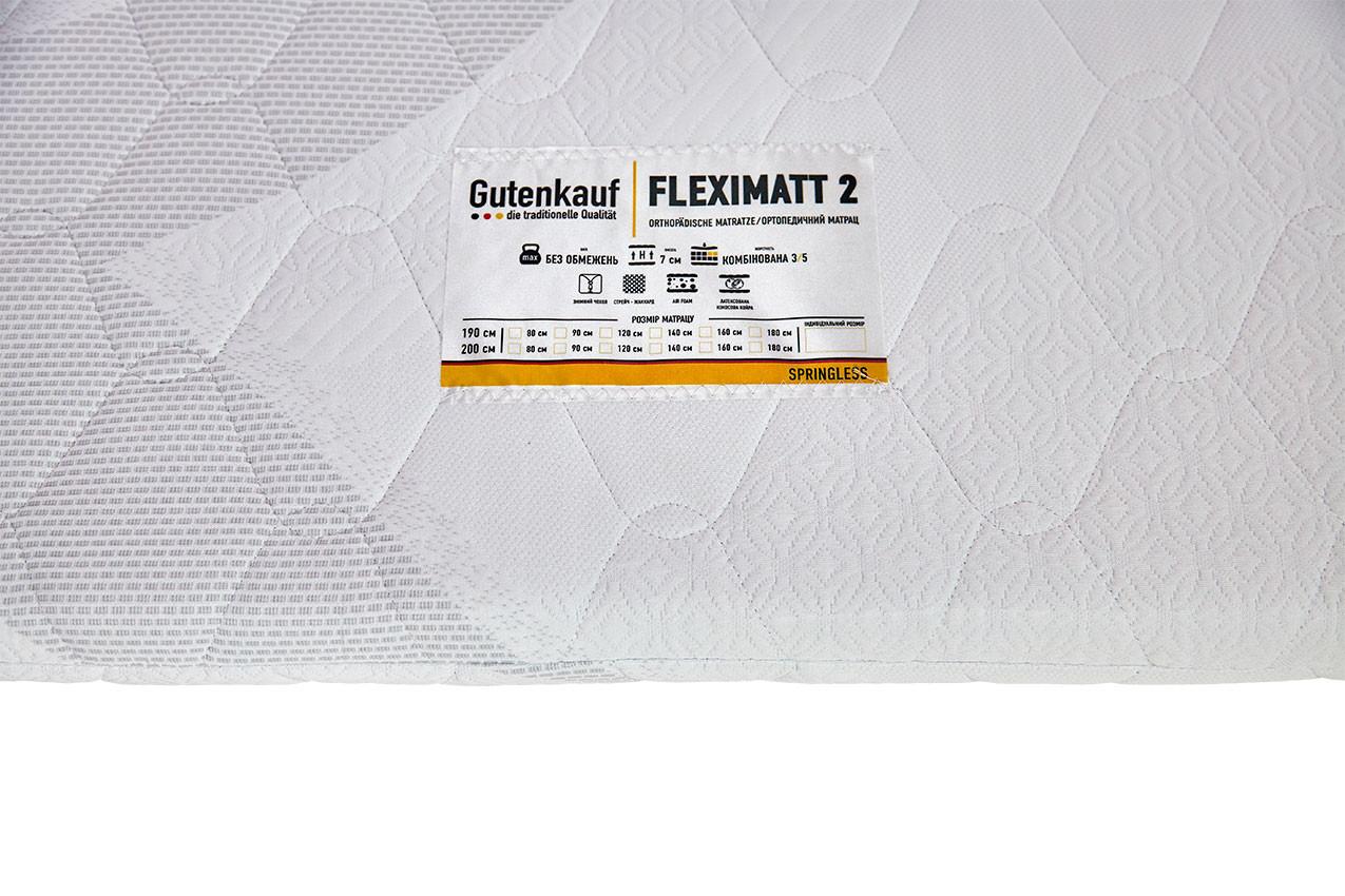 Ортопедический матрас Fleximatt-2 New от ТМ Guten Kauf недорого