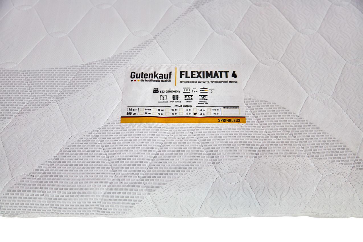 Ортопедический матрас Fleximatt-4 New от ТМ Guten Kauf Империя матрасов